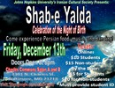Shab-e Yalda at Johns Hopkins University