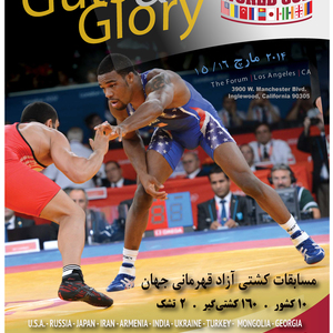 World Cup Wrestling Tournament