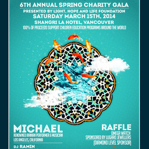 6th Annual Spring Charity Gala