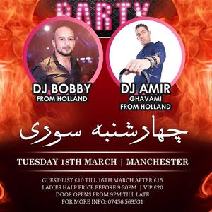 4 Shanbe Soori Party In Manchester