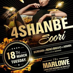 4Shanbe Soori Party