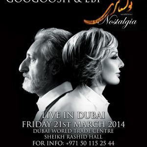 Googoosh & Ebi Live In Dubai - Nostalgia World Tour