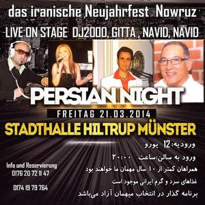 Persian New Year Concert & Party