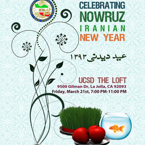 Nowruz Celebration and After Party