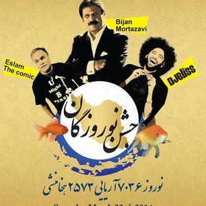 Noroozgan with Bijan Mortazavi, DJ Bliss & Eslam