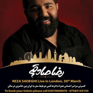 Reza Sadeghi Live in London