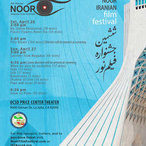 Noor Iranian Film Festival at UCSD