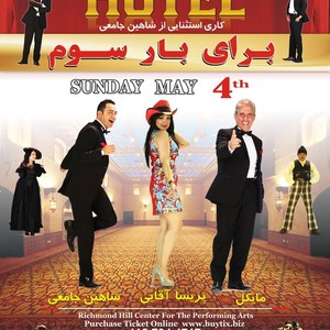Hotel - The Comedy Musical