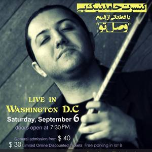 Hamed Nikpay and Ensemble Live in Washington DC