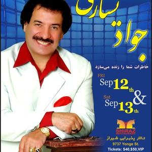 Javad Yassari Live In Concert