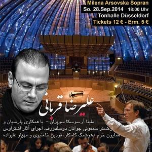 Alireza Ghorbani Live In Concert