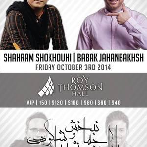 Shahram Shokoohi & Babak Jahanbakhsh Live in Concert