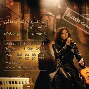 Reza Yazdani Concert