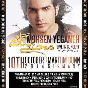 Mohsen Yeganeh Live In Concert