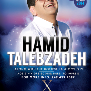 Hamid Talebzadeh Live In Concert