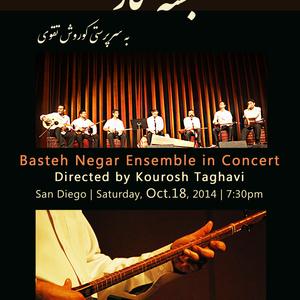Kourosh Taghavi and Basteh Negar Ensemble at UCSD