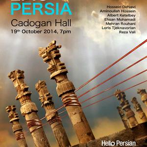 The Epic Persia Concert - کنسرت حماسی پارس