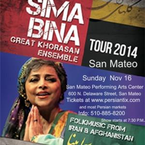 Sima Bina Live In Concert