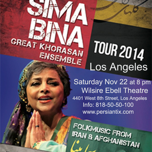 Sima Bina & The Grand Khorasan Ensemble