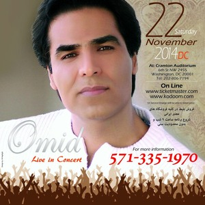 Omid Live In Concert