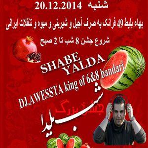Shabe Yalda