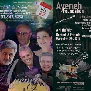 Dariush & Friends: Ayeneh Foundation Gala