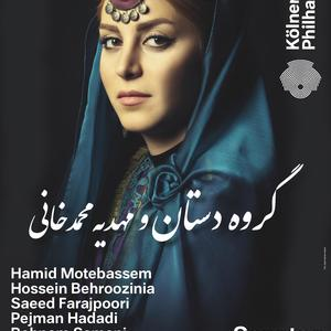 Mahdieh Mohammadkhani & Dastan Ensemble