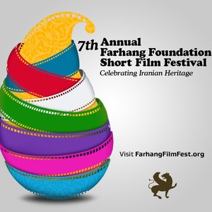 7th Annual Farhang Foundation Short Film Festival