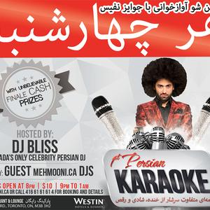 Weekly Persian Karaoke