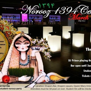 1394 Student Norooz Party
