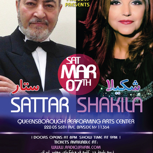 Sattar and Shakila Live in Concert