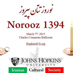 Norooz 1394