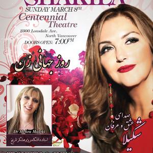 Shakila Live in Concert