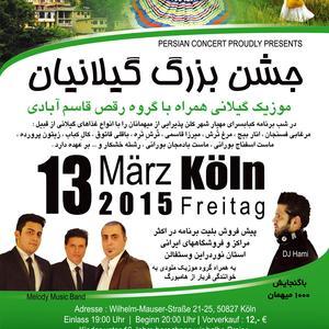 Gilanian Festival