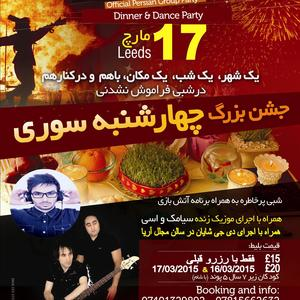 4Shanbeh Soori Party