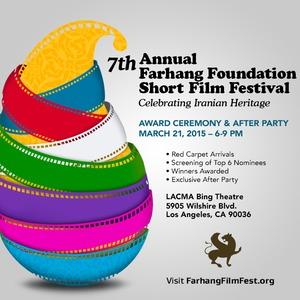Farhang Foundation Short Film Festival