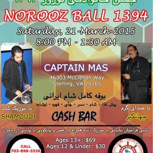 Norooz Ball 1394