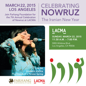 7th Annual Nowruz Celebration