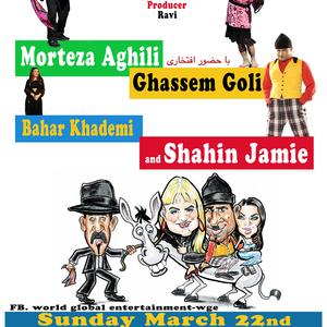 'Khar Too Khar' A Comedy Musical