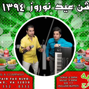 Norooz Party 1394