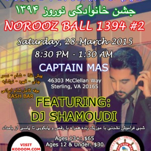 Nowrooz Ball 1394