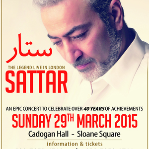 Sattar ستار | the Legend Live in London - an Epic Concert