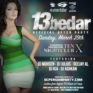 The Official 13Bedar After Party