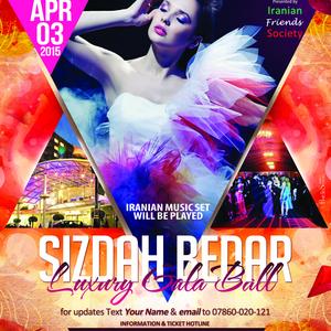 Sizdah Bedar Luxury Ball | Good Friday Night | جشن بزرگ سیزده بدر در لندن