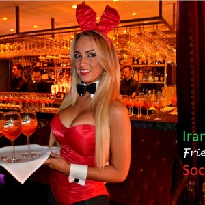 Iranian Spring Party