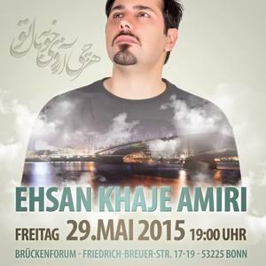 Ehsan Khajehamiri Live In Concert