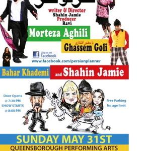 Khar 2 Khar Comedy