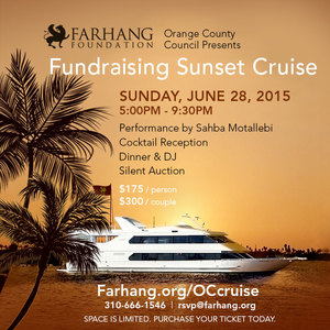 1st Annual Fundraising Sunset Cruise