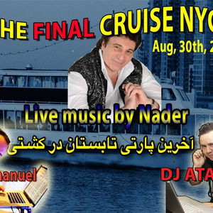 The Final Persian Cruise Party NYC
