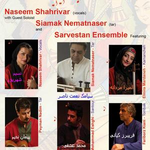 Tunes of Iranian Traditional Music